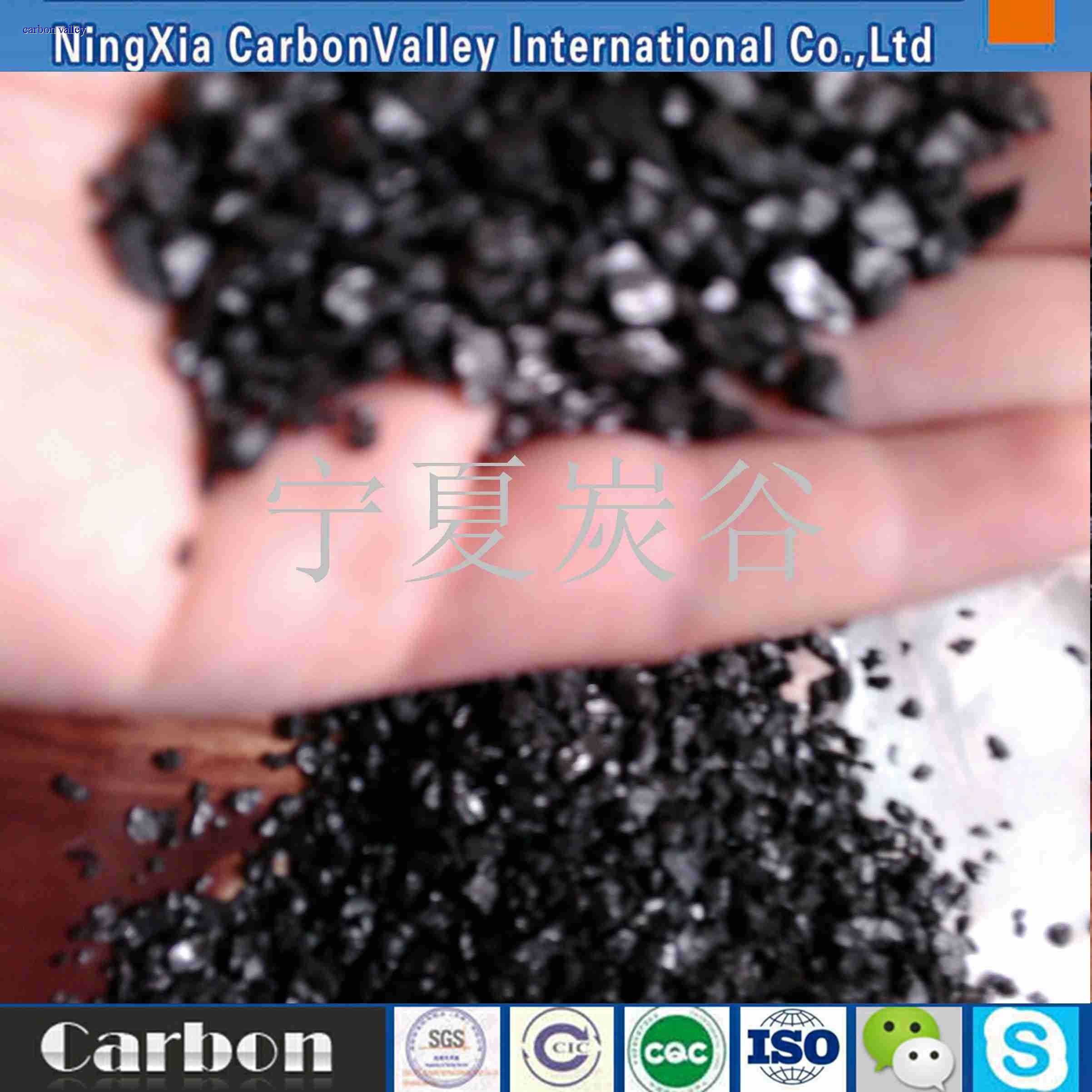 carbon additive90%-95%