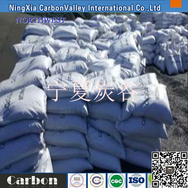 carbon additive Calcined Anthracite Coal