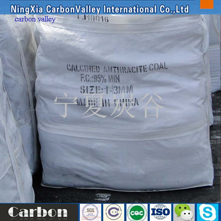 Electrically calcined coal