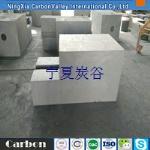 Semi-graphite silicon carbide carbon block