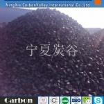 Electrode paste for ferroally furnace